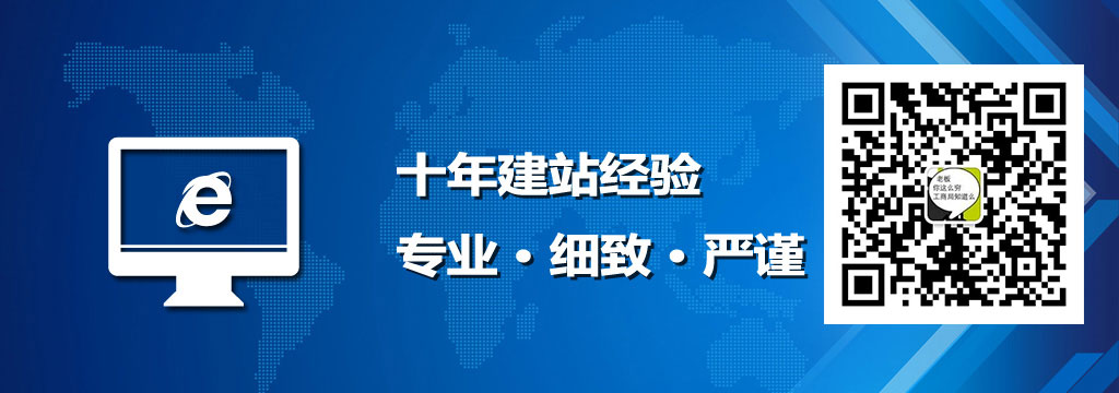 专业提供东莞网站建设经验丰富