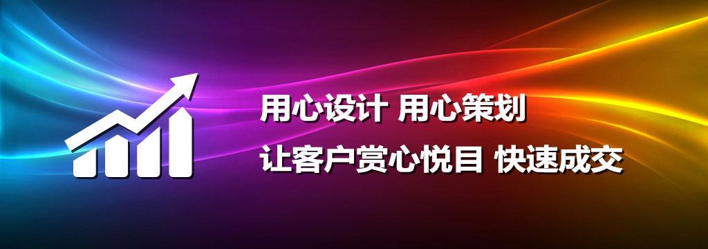 优质东莞seo优化网络推广服务商