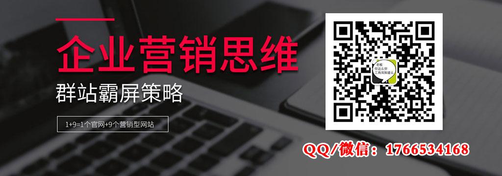 东莞营销型网站建设首选合作伙伴